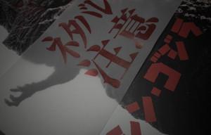 Shin_gozdilla02