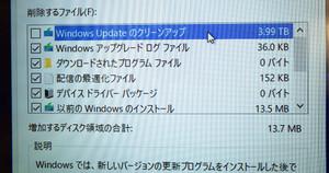 Windows10_20161006
