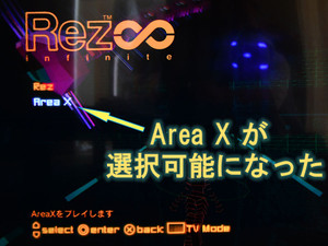 Rez_areax_01